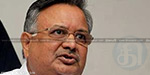 Chhattisgarh BJP Rs 36,000 crore in power abuse in the public distribution system