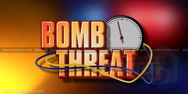 Bomb threat to a private company: the student told police investigation
