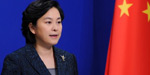 Submarine affair: Chinese Foreign Ministry Disclaimer the Sri Lankan Government  accused
