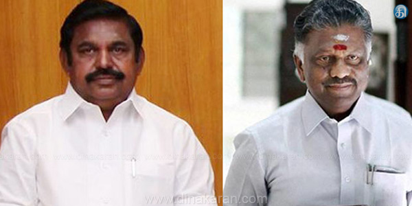 There is a compromise between Chief Minister Edappadi Palanicamy O. Panneerselvam
