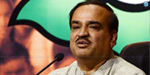 BJP demand to repeat the Bofors Cannon scandal: Congress urges to cooperate