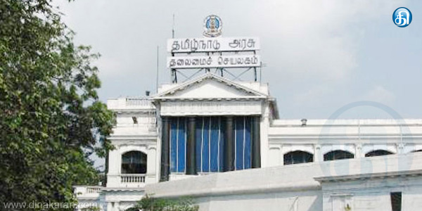 Tamil Nadu government letter to hold talks after March 15 has been conveyed to the federal government