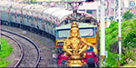 special trains For the convenience of pilgrims to Sabarimala