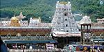Nov 6, on the festival of Tirupati Tirumala Forest Gift