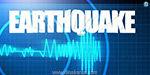 Official info: an earthquake that occurred in Vellore?