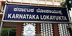 An introduction to the Lokayukta system - a reaching law fruit