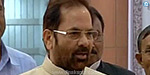 MPs in the parliament do not behave cynically: Bharatiya Janata instruction