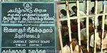 12 childrens escaped from trichy Government observation Home