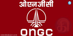 ONGC to meet demand of financial derivatives The federal government is actively