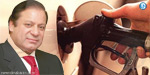 Pakisthan PM announces reduction in petrol price