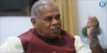 The new party begins: Former Bihar Chief Minister maaji