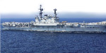 Opportunity for the young warrior! Indian Navy Calls