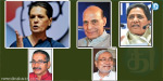 Our project is budget of BJP: Sonia Comment