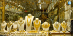 Gold prices declined