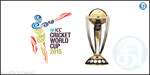 what is means by world cup cricket?