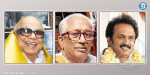 List of new administrators for various positions: DMK notice