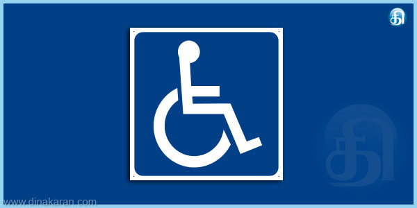 Online Train tickets for people with disabilities
