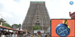 Srirangam byelection candidate filing BJP  today and change?