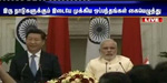 Prime Minister Modi - Chinese President joint interview