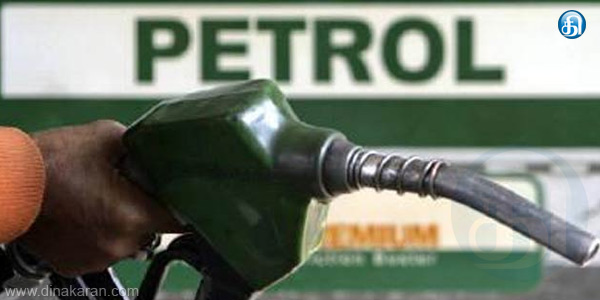 Rs 2.41 Reduced  in the price per liter of petrol