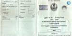 At the back of the ration card 'inner paper' to paste Project  The Tamil Nadu government will soon announce