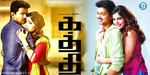 Tamil organizations protest Extension of the problem of kaththi  film starring Vijay Diwali release