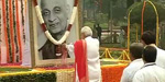 Vallabhbhai Patel, the iron man's birthday today: National Integration Day adjustable