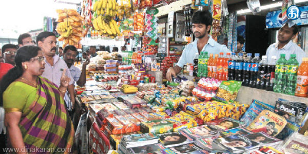 Notice for 3 stores sold for a higher price than MRP