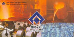 10th, ITI, Diploma qualified jobs to steel plant in Maharashtra
