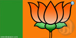 Choose the state leadership : BJP Committee meeting decided to visitors