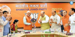 Modi BJP wave in the state assembly election in a landslide victory 2