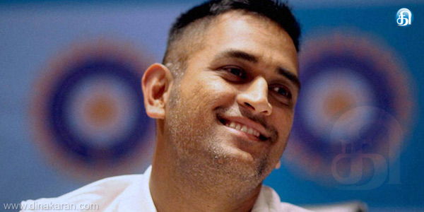 Dhoni bought a hockey team of Ranchi