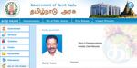 Jayalalithaa image removal Government Websites