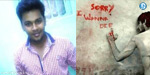 Engineering student commits suicide in a status update on Facebook