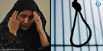 woman sentenced to death in Iran who killed a man who tried to rape her