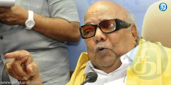 Assets in the case j. gunha lies with evidence proved: Karunanidhi