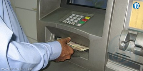 more than  5  time ATM fee for guiding  of Reserve Bank  effect from today