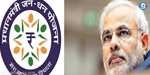 Prime Minister of the Peoples Insurance Scheme (Pradhan Mantri Jan its Yojana) All bank accounts