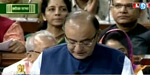 Arun Jaitley filed Federal Budget in Parliament