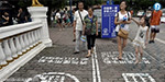 New Pedestrians path for mobile users in china