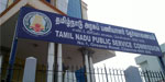 TNPSC Group4 exam announces to 4963 workplaces of the Tamil Nadu Government departments