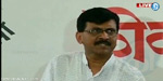 The coalition regime in Maharashtra? BJP RSS. The crisis