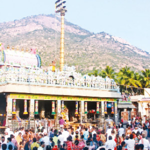 The Utharayana puja festival started with the flag