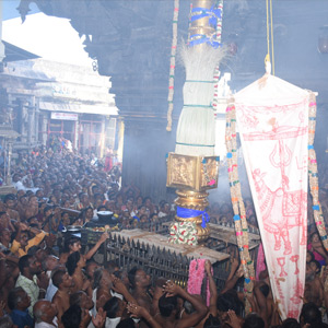 The Anni Thirumajana festival at Chidambaram Natarajar Temple started with the flag: The darshan of the devotees in large numbers