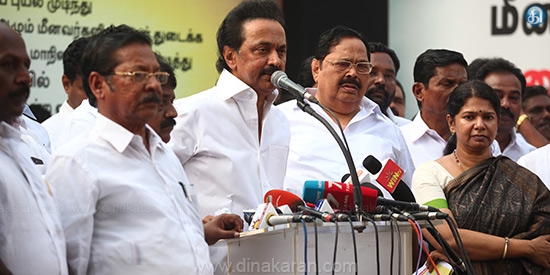 DMK struggle led by MK Stalin demanding to get the fishermen missing by the storm