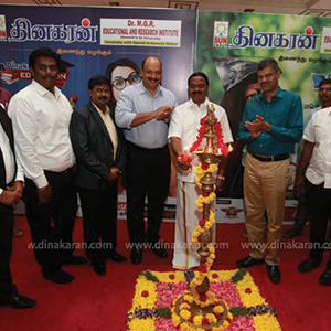 Dinakaran_Education_Expo