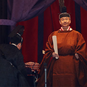NaruhitoEnthronement