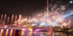 Circle of Light started as a ceremonial phenomenon in Russia. Ceremony: People celebrated with colorful fireworks