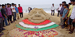 People pay tribute to Abdul kalam's sand art