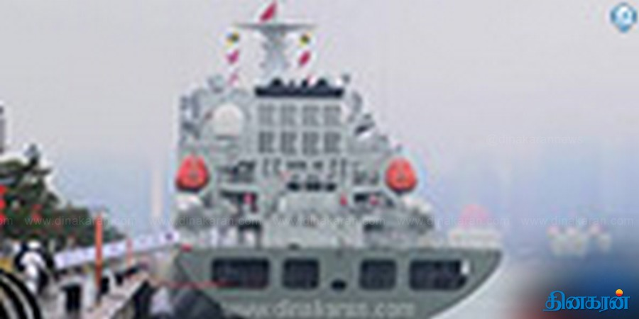 The Chinese Navy's 70th Anniversary: Introduction of the Great Shipping to Destroy and Destroy missiles